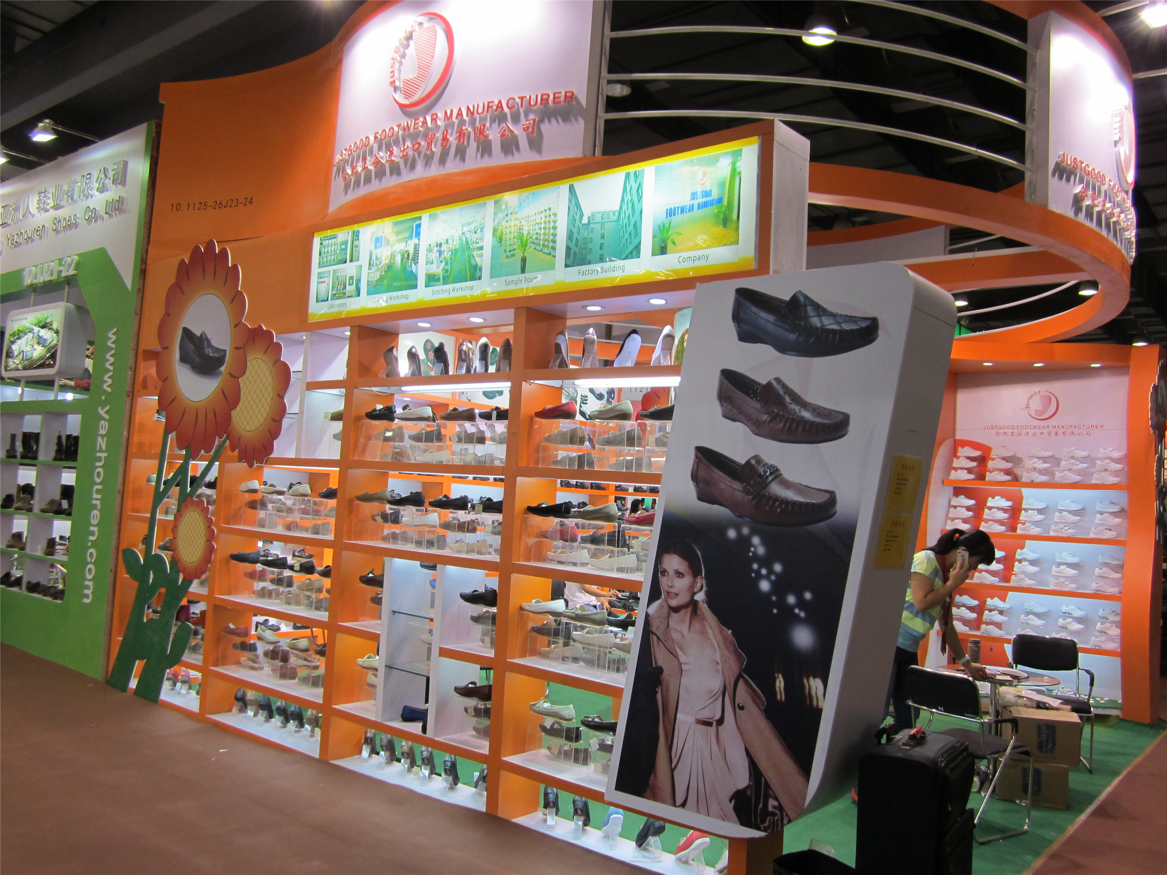 The 111th Canton Fair
